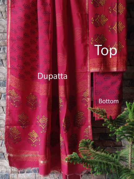 Festival Special Collection of Chanderi (Cotton Silk) Suit Piece